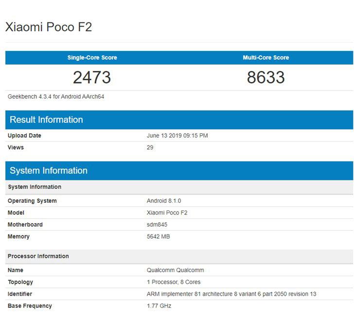 Еще не представленный Pocophone F2 замечен в Geekbench