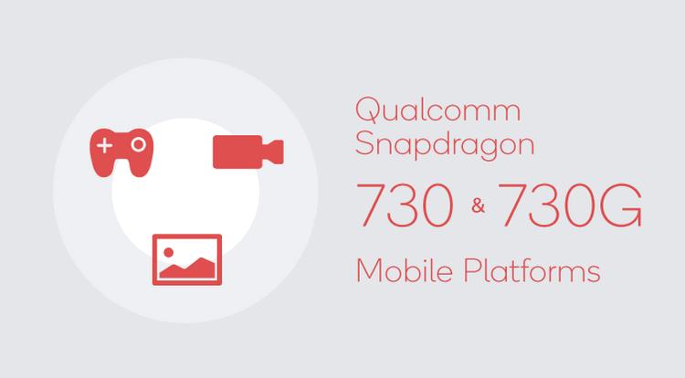 Представлены чипы Qualcomm Snapdragon 730, 730G и 665