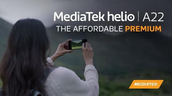 Раскрыты характеристики платформы MediaTek Helio A22