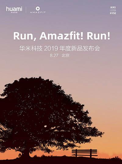 Huami представит новые умные часы Amazfit 27 августа