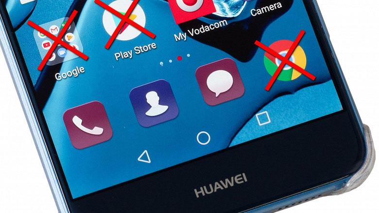 Huawei Mate 30 получит Android без сервисов Google