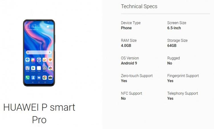 Стали известны некоторые подробности о Huawei P Smart Pro