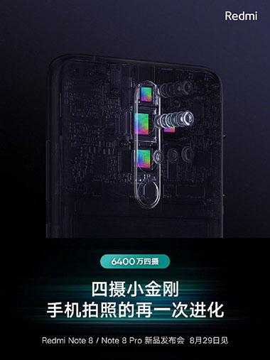 Что уже известно о Redmi Note 8 и Redmi Note 8 Pro?