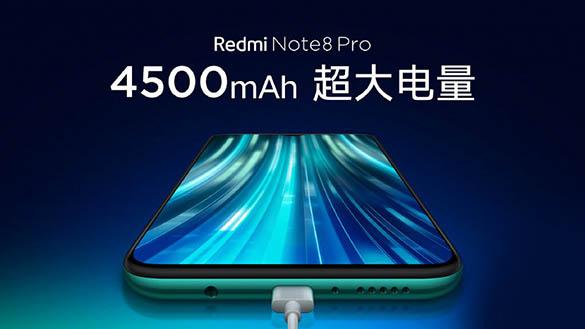Первые качественные официальные фото Redmi Note 8 Pro