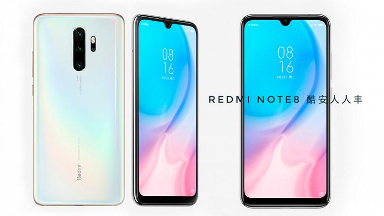 Рендер Redmi Note 8 Pro