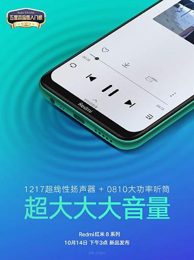 Новые подробности о смартфонах Redmi 8 и Redmi 8A