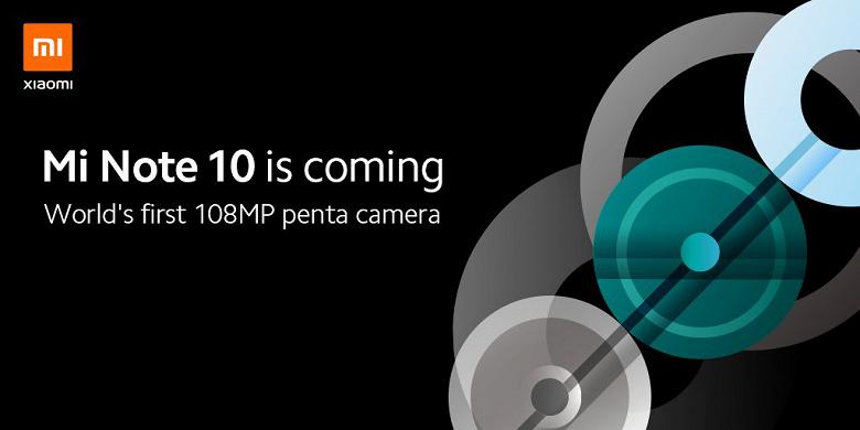 Новые подробности о смартфоне Xiaomi CC9 Pro