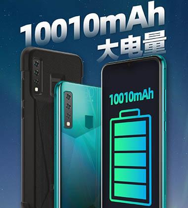 Смартфон Hisense King Kong 6 получил огромный аккумулятор