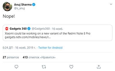 Redmi Note 8 Pro на чипе Snapdragon 730G не будет