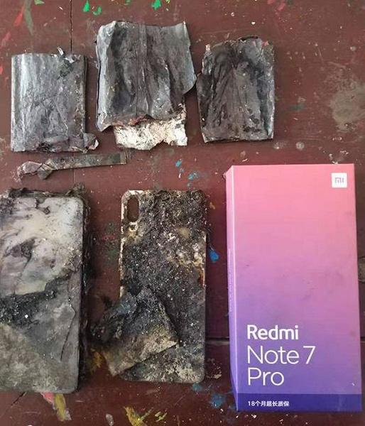 Загоревшийся Redmi Note 7 Pro опять не признали гарантийным