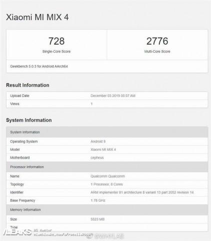 Производительность Xiaomi Mi Mix 4 проверили в Geekbench